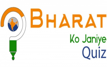 Bharat Ko Janiye (Quiz for PIOs & NRIs)