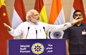 PM's address at the World Sufi Forum