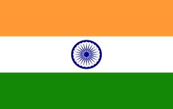 India@70 celebrations