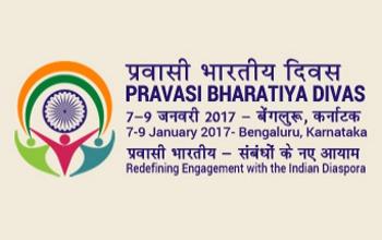 14th Pravsi Bharatiya Divas
